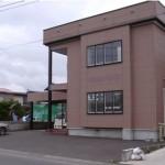 工藤貸事務所